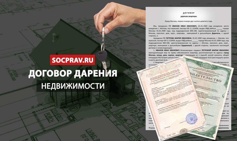 Кредит 7 миллионов рублей на 20 лет