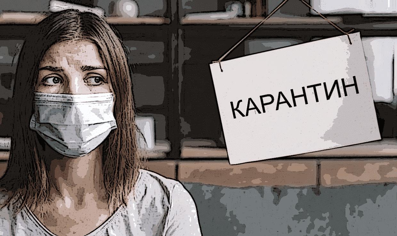 Штрафы при нарушении карантина или самоизоляции при коронавирусе: когда и кто платит?