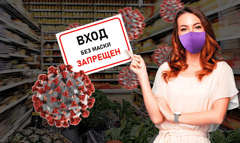 Некоторые магазины вводят новые ограничительные меры для покупателей на время пандемии