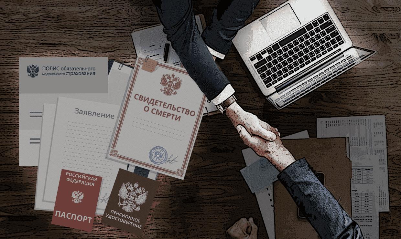 Многие документы можно будет хранить у нотариусов