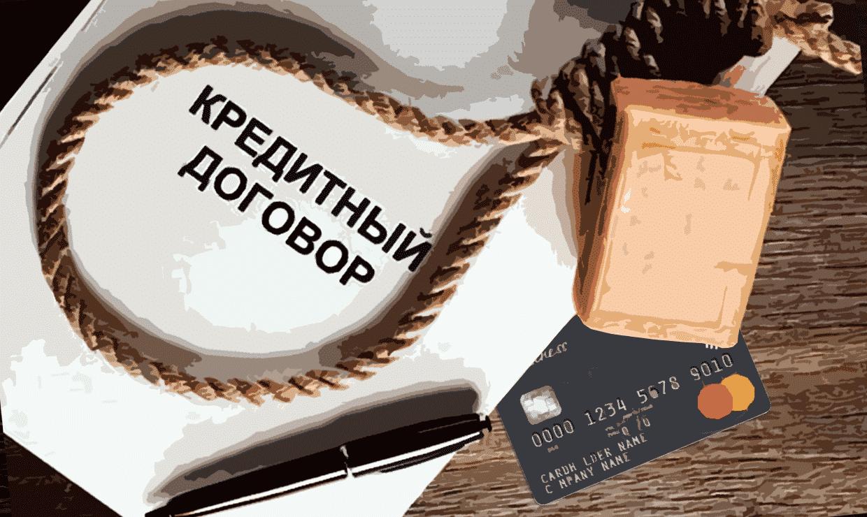 Единая Россия планирует ограничить сумму списываемых долгов