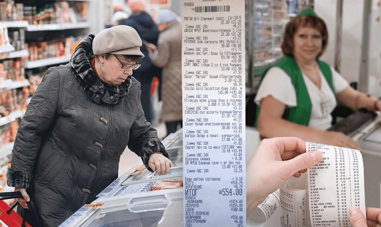 Государство начнет регулировать цены на продукты