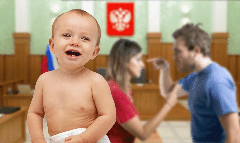 ВС РФ: «Деньги не главное» при определении места жительства ребенка