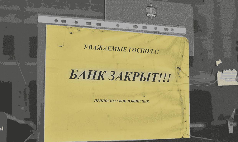В.Володин: страховка по некоторым вкладам повысится до 10 млн. рублей