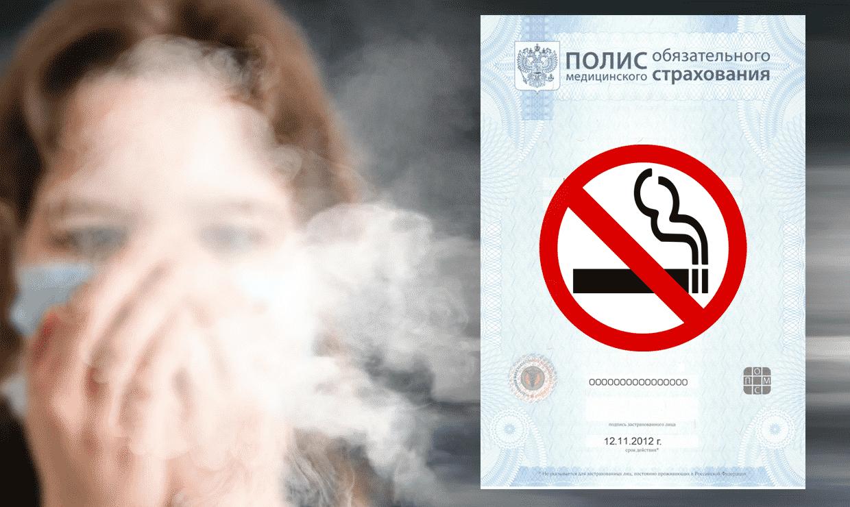 Курильщиков предлагают лечить от никотиновой зависимости по ОМС