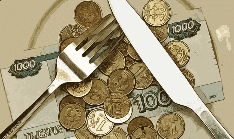 В Госдуме предложили новые правила взыскания долгов