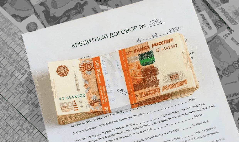 Как платить кредиты в период COVID-19: объясняет Верховный суд