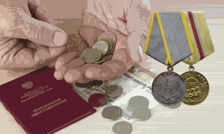В мае вступили в силу новые законы о льготах для ветеранов и участников ВОВ