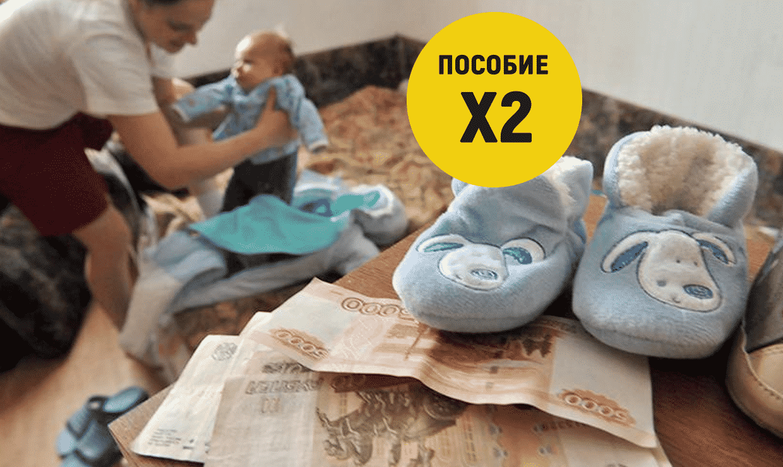 Путин удвоил пособие по уходу за ребенком до 1,5 лет