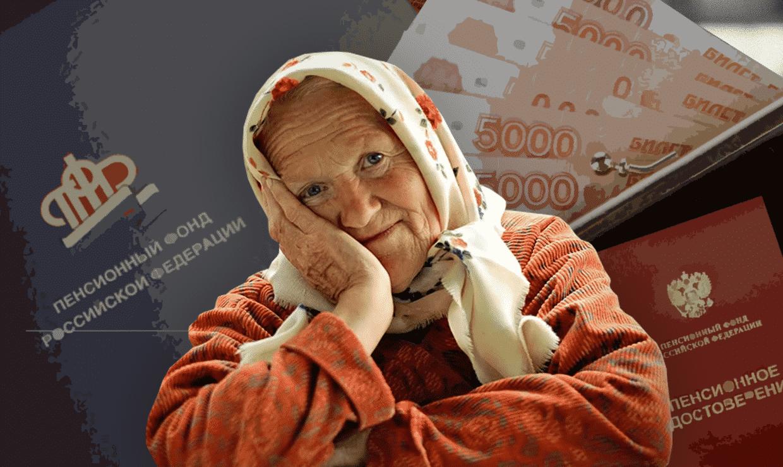 ПФР: накопительные пенсии некоторых россиян повысят