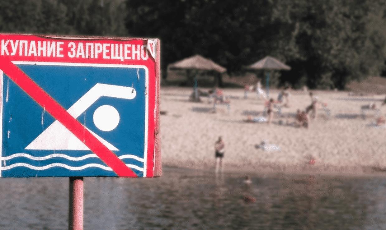 Когда откроют пляжи? Ответ Госдумы