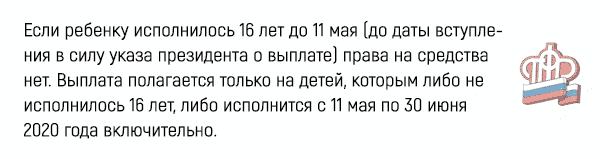 Ответ №8