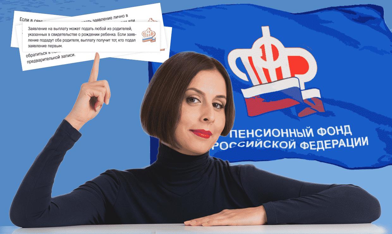 ПФР ответил на популярные вопросы о выплатах 10 000 рублей на детей от 3 до 16 лет