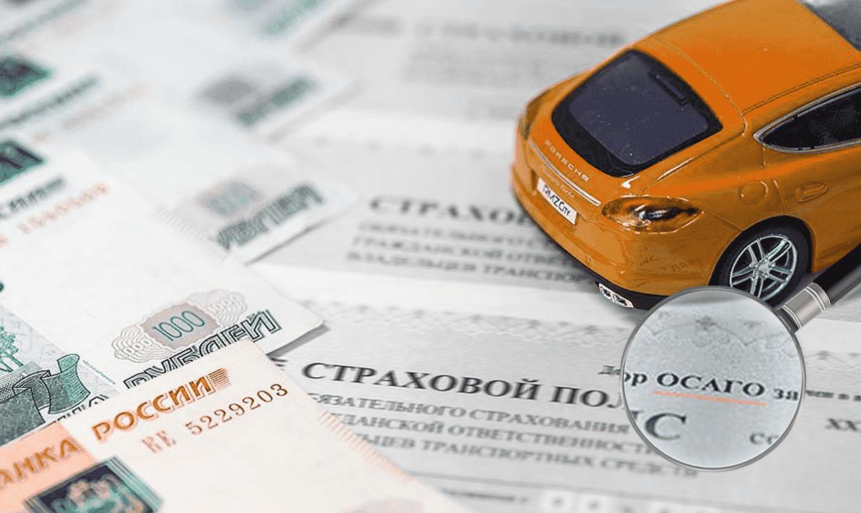 Правила оформления ОСАГО изменятся, а тарифы будут определять индивидуально