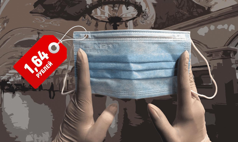Реальная стоимость масок и перчаток в закупке –ответ Департамента транспорта Москвы