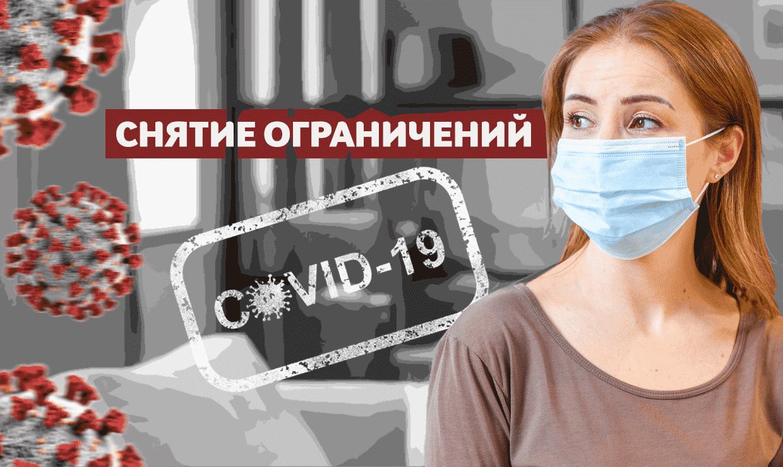 Глава Минздрава: часть ограничительных мероприятий останется до появления вакцины