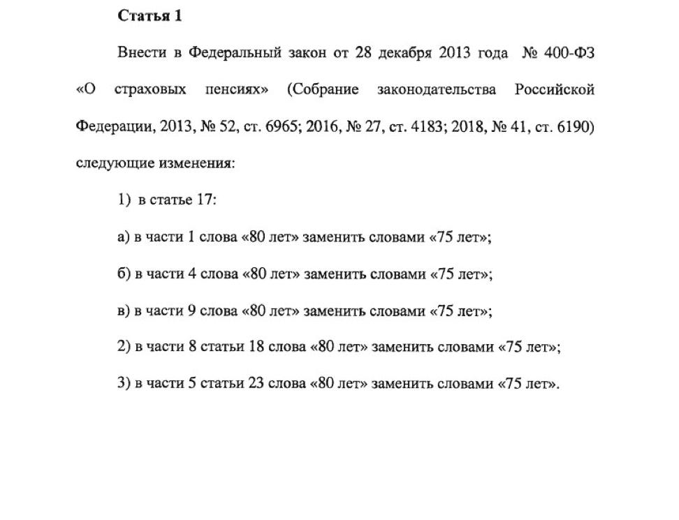 Статья 17 ФЗ