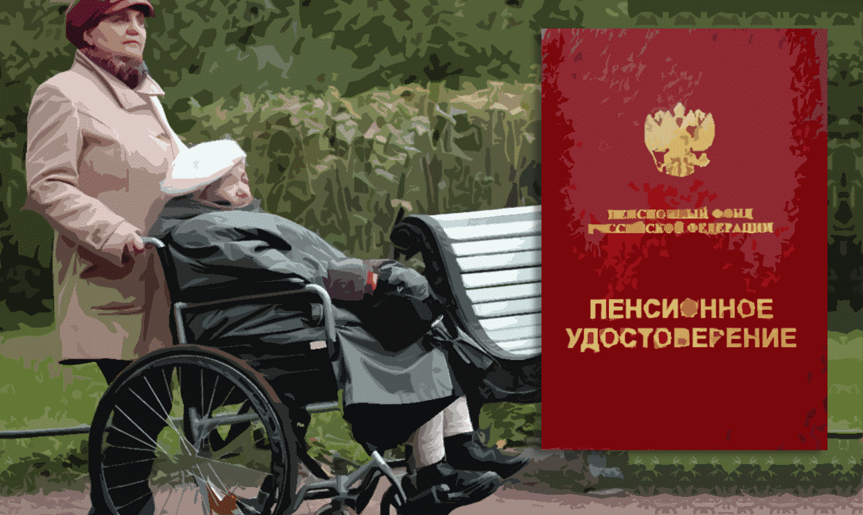 Россиянам уменьшат размер ежемесячной накопительной пенсии, а время дожития увеличат