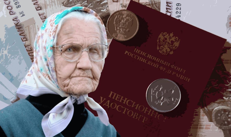 Снизят ли в России возраст для начисления надбавок к пенсии? Мнение Правительства