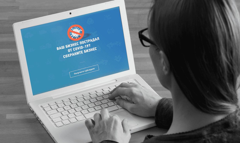 С 1 мая начал работать сервис ФНС для выплаты субсидий малому и среднему бизнесу