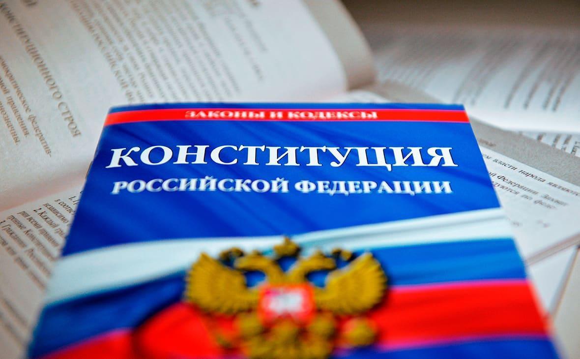 Как подать заявление о голосовании по Конституции по месту пребывания? Пошаговая инструкция