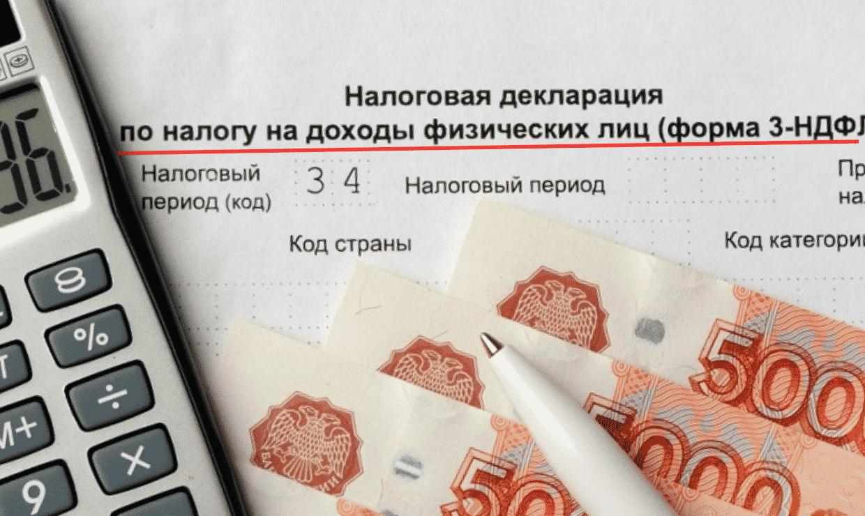 Повысят ли ставку НДФЛ для богатых? Ответ Правительства РФ