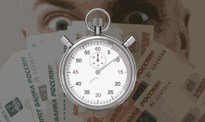 Пенсионеры и малый бизнес получат отсрочку по кредитам