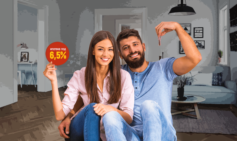 Правительство расширило условия льготной ипотеки
