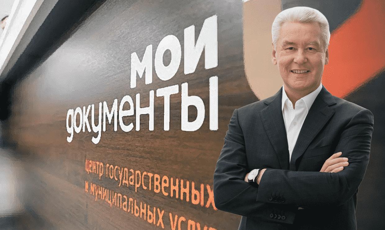 Собянин ввел новый вид пропусков и назвал дату снятия большинства ограничений в Москве