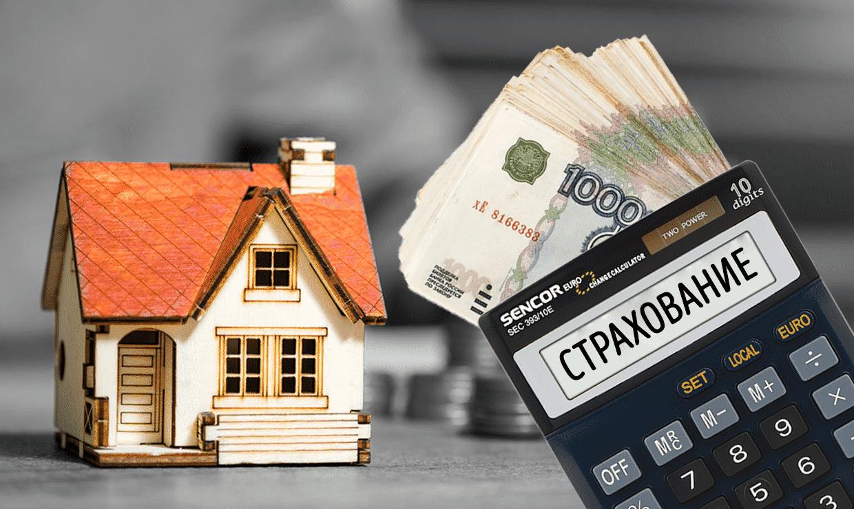 ЦБ РФ предлагает изменить правила страхования ипотечных квартир
