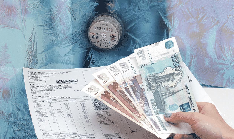 Тарифы ЖКУ планируют заморозить с 1 июля, а ЖКХ включат в перечень пострадавших отраслей