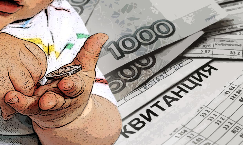 В Госдуме предложили расширить круг семей получающих субсидии на оплату ЖКУ