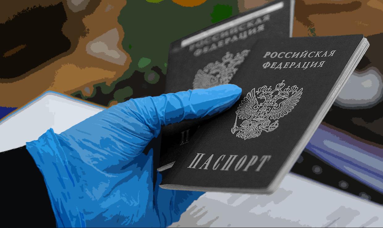 В банк без паспорта. Банки предложили нововведение