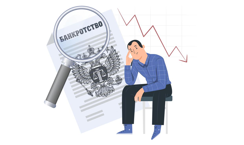 Закон о несостоятельности банкротстве физических лиц