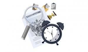 Исчисление сроков в деле о банкротстве физических лиц