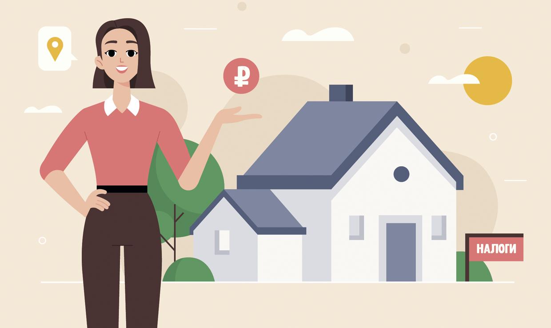 Как и кто может сэкономить при уплате налогов на недвижимость?
