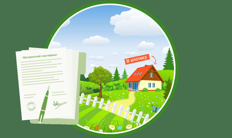 Расширяются возможности граждан по участию в сельской ипотеке