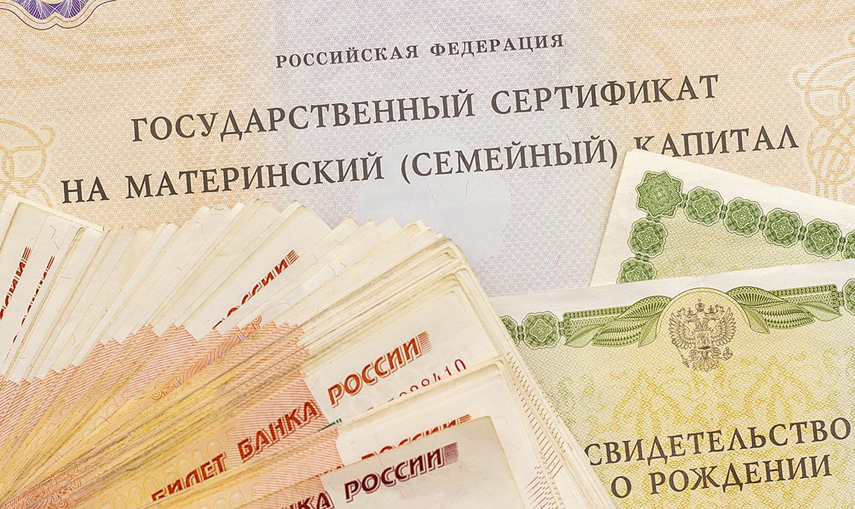 В Госдуме предложили расширить список граждан, которые могут получить маткапитал