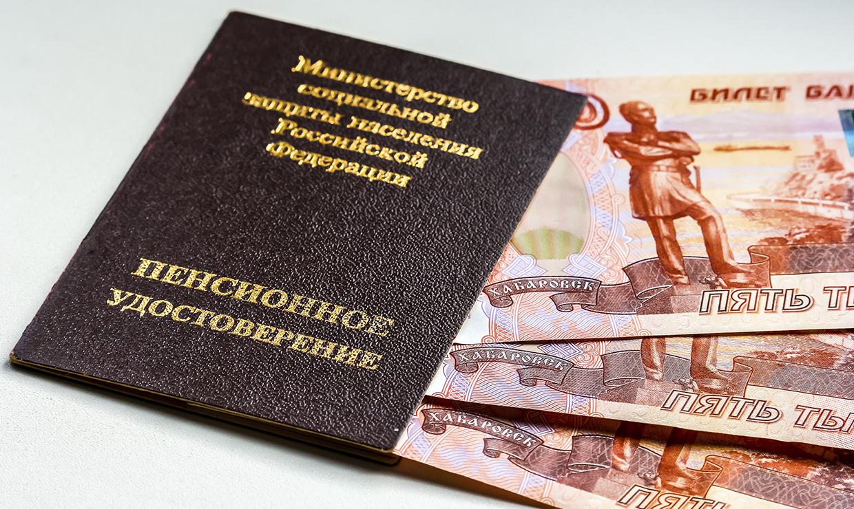 Выйти на пенсию без сбора лишних документов станет возможно