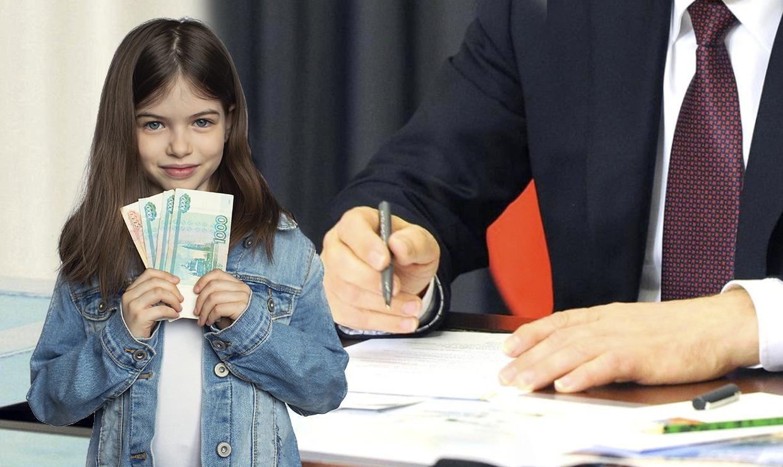 Подписан приказ о ранжировании выплат, предназначенных семьям, воспитывающих детей от 3 до 7 лет