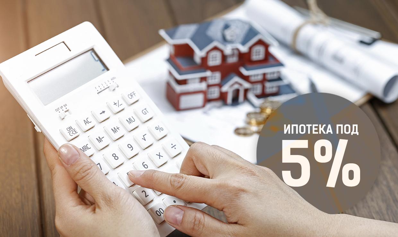 В России предложили ипотеку под 5% для граждан до 40 лет