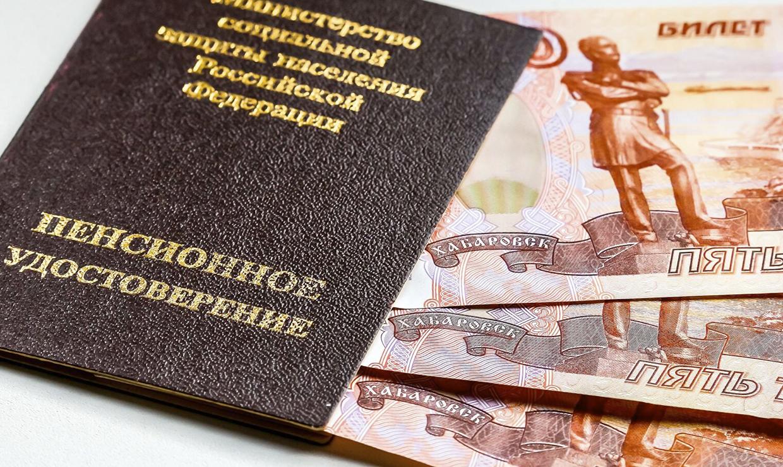 Пенсионный фонд будет оповещать россиян о доплатах к пенсиям