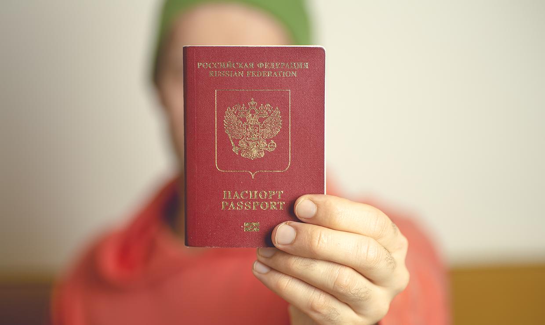 Должники останутся без загранпаспортов