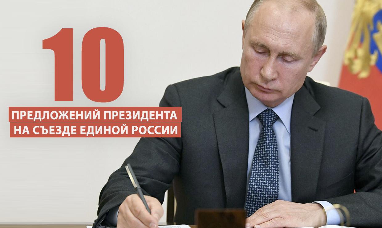 Путин о выплатах пенсионерам и военнослужащим, расселении из аварийного жилья, помощь в поиске работы и вакцинации