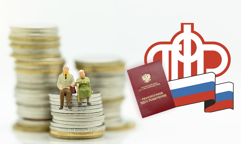 Как унаследовать пенсионные накопления в 2021 году – разъяснения ПФР