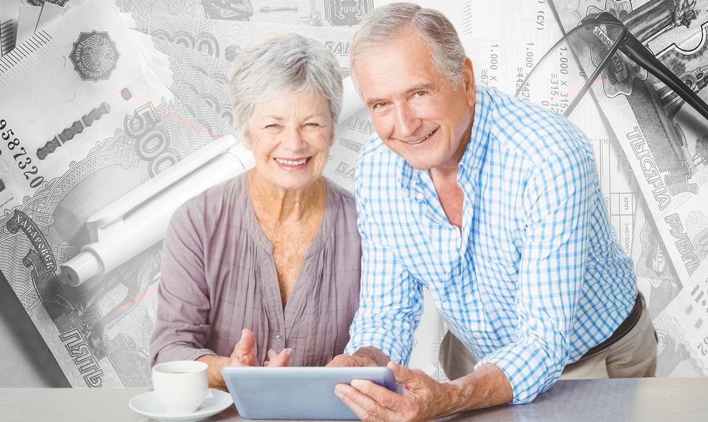 Какие льготы полагаются пенсионерам старше 70 лет