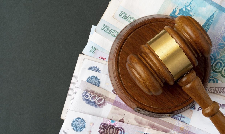 ВС РФ: работники по трудовым спорам освобождаются от судебных расходов в любом случае