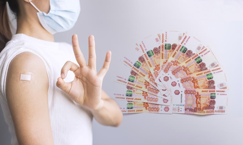 Правительство РФ разыграет крупные призы среди привившихся от коронавируса